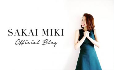 blogmailhead