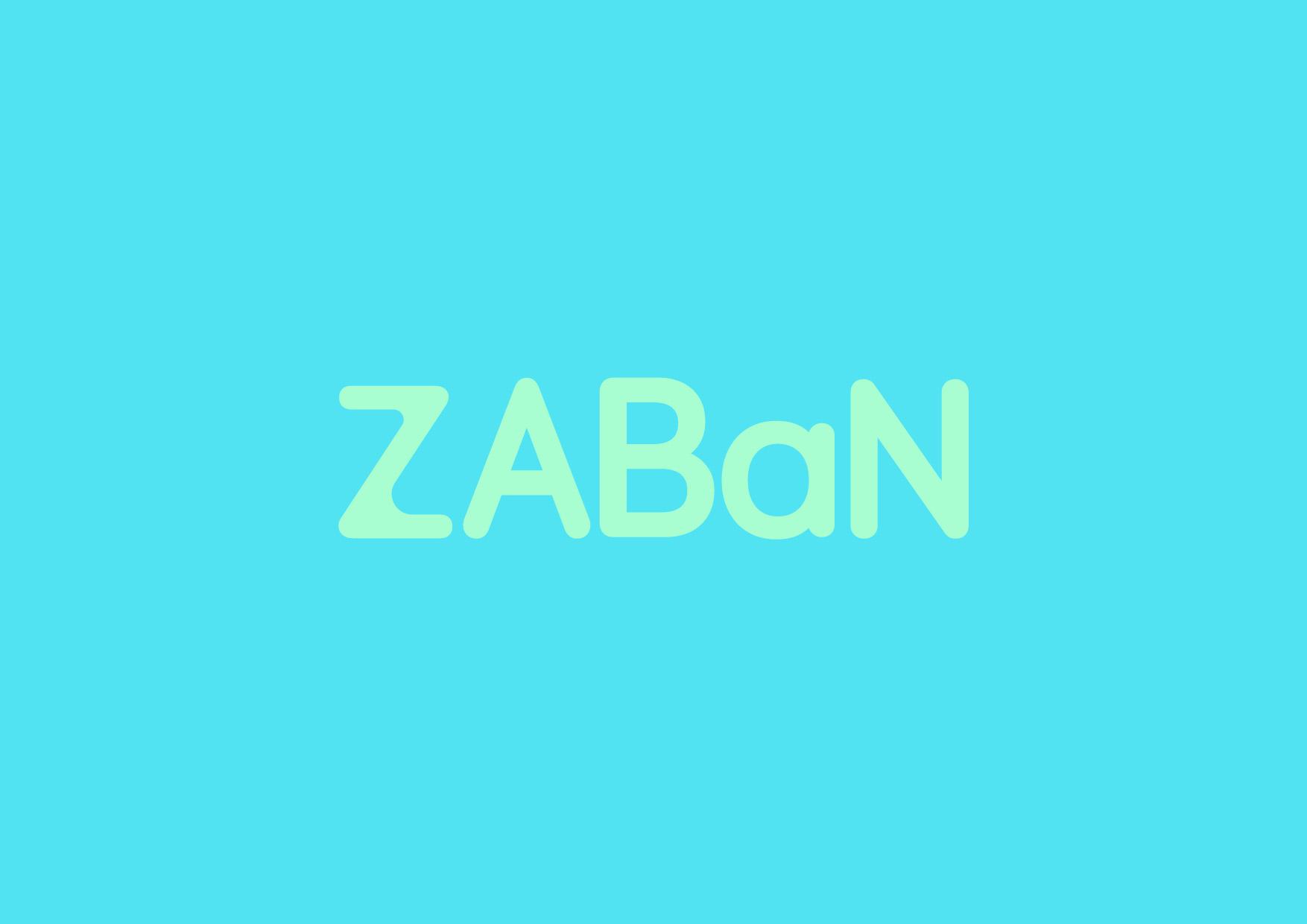 170404_zaban_logo pre-4