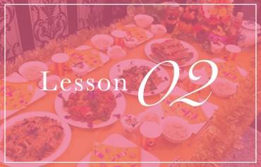 BF_Lesson_02_C-