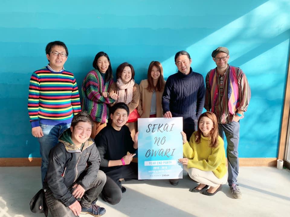 【人生が変わるイベント】United peopleさん主催のイベントがZABaNで開催されました。
