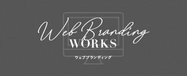 WEBbanner_web